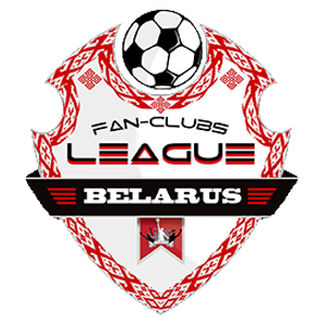 Fan Clubs League 2018
